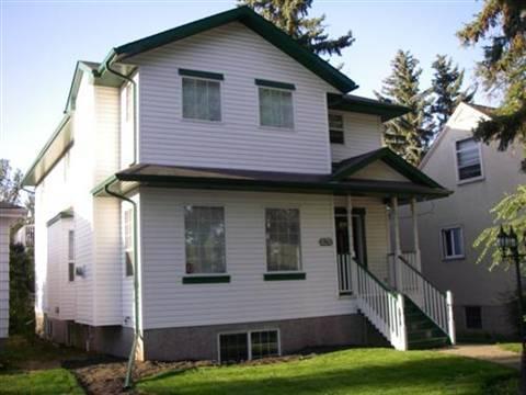 Edmonton Du centre 5 chambre à coucher Chambre À louer